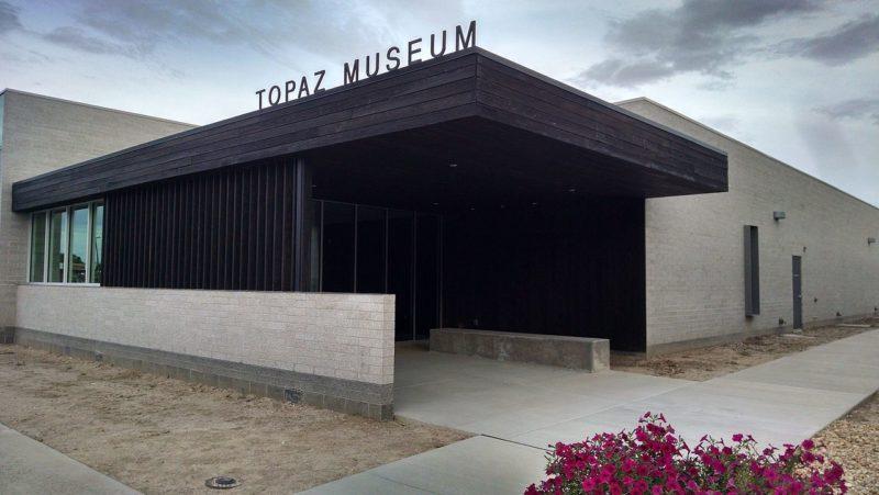 Здание будущего музея в лагере «Topaz» штата Юта.