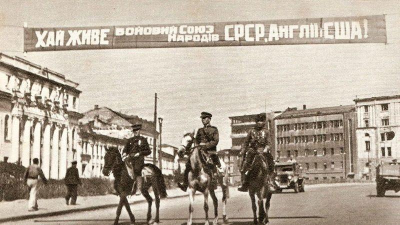 Освободители на пл. Тевелева. Август 1943 г.