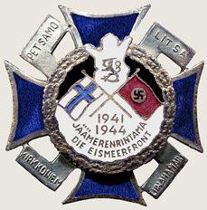 Крест Заполярного фронта с белой эмалью и датой «1941-1944» в нижней части.