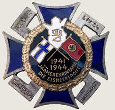 Крест Заполярного фронта с черной эмалью и датой «1941-1944» в нижней части.