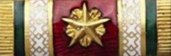 Аверс и реверс планки к орденской колодке до 1961 года.
