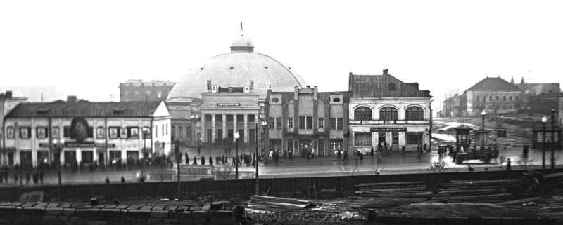 Цирк на Красной площади. Ноябрь 1939 г.