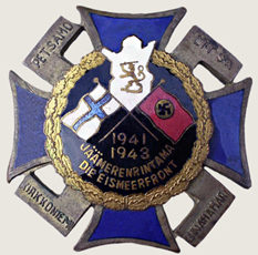 Крест Заполярного фронта с черной эмалью и датой «1941-1943» в нижней части.