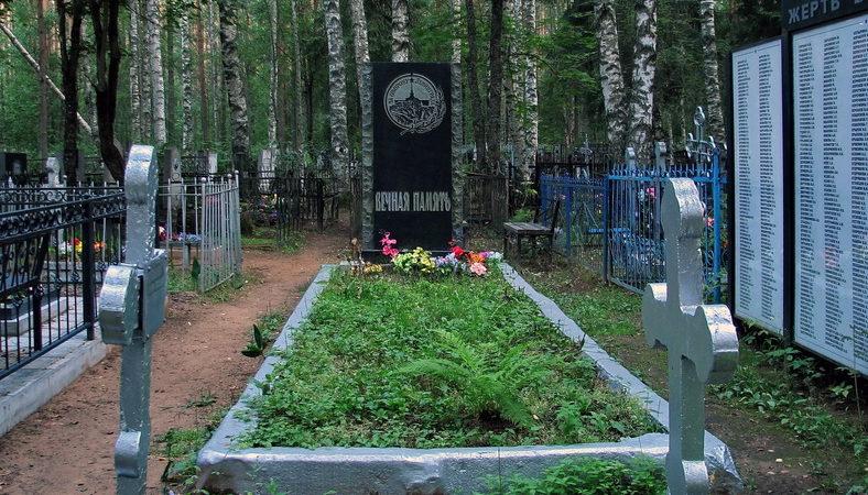 Братская могила жертв блокады.