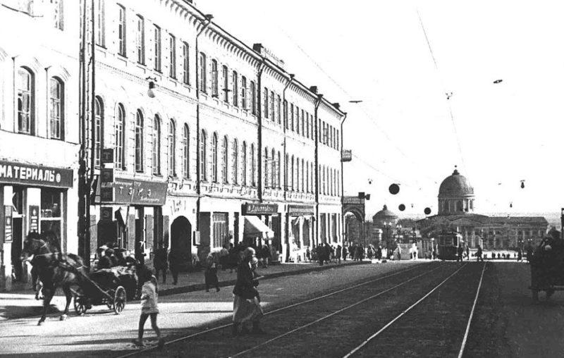 Улица Ленина 40-е годы.