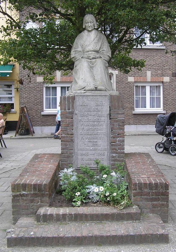 г. Антверпен (Antwerpen). Муниципалитет Lillo. Военный мемориал жертвам обеих мировых войн.