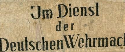 Нарукавная повязка «На службе немецкого Вермахта».