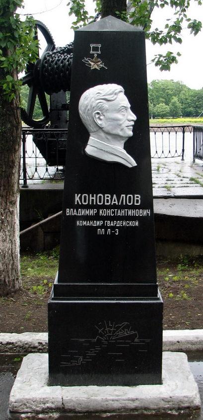 Обелиск В. К. Коновалову, командиру подлодки «Л-3».