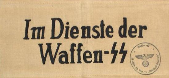 Нарукавная повязка добровольцам Ваффен SS.