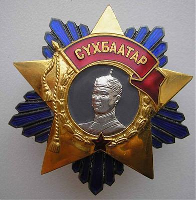 Аверс Ордена Сухэ-Батора.