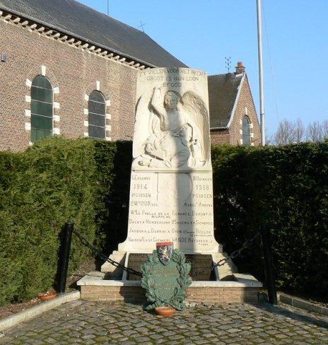 Муниципалитет Budingen. Военный мемориал жертвам обеих мировых войн.