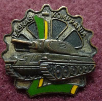 Аверс и реверс знака бронетанковых войск.
