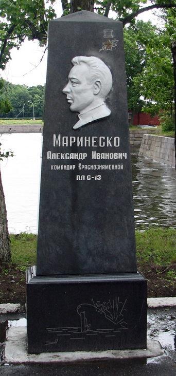 Обелиск А.И. Маринеско, командиру подлодки «С-13».
