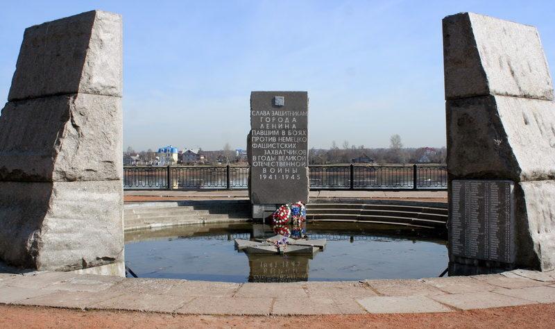 Мемориал на воинском захоронении.