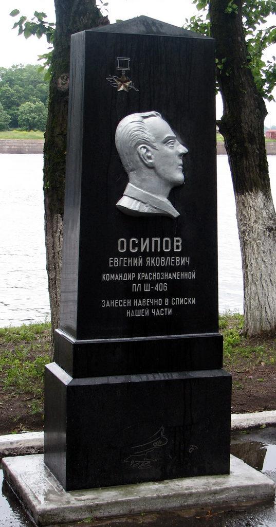 Обелиск Е. Я. Осипову, командиру подлодки «Щ-406».
