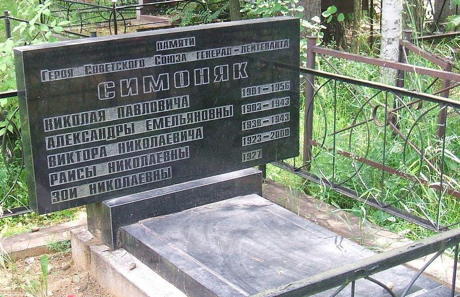 Памятник на могиле Героя Советского Союза Симоняка Н.П.