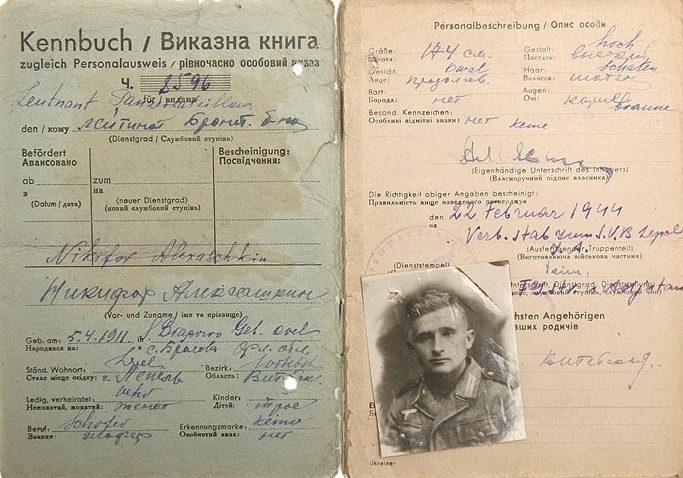 «Kennbuch» хиви-танкиста на украинском и немецком языках.