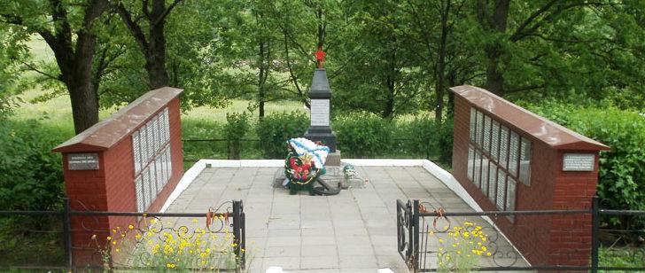г. Пушкин. Памятник на воинском захоронении «4-й км Петербургского шоссе».