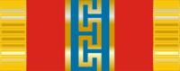 Планка к орденской колодке до 1961 года.