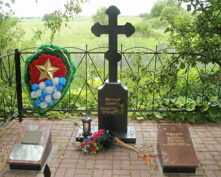 г. Пушкин. Воинское захоронение «Ручей Безымянный» на 21-м километре Пулковского шоссе.