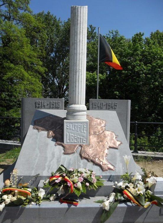 Муниципалитет Oupeye. Военный мемориал обеих войн.