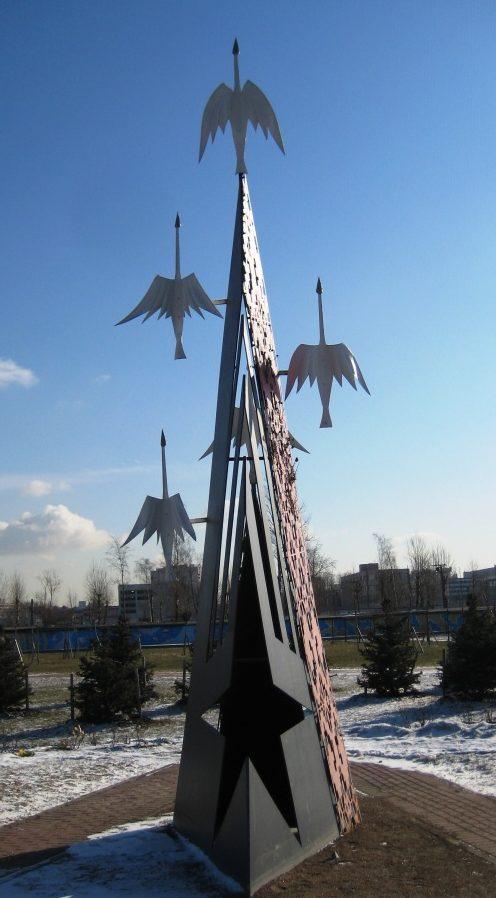 Памятник «Белые журавли».