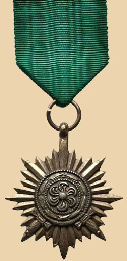 Орден «За храбрость» 2-го класса «в бронзе» с мечами.