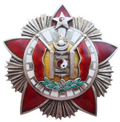 Аверс и реверс ордена «За воинскую доблесть» (тип I). Вариант 1.