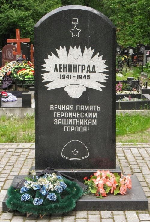 Обелиски на братских могилах.