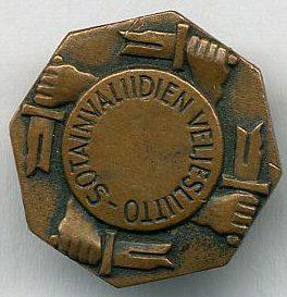 Аверс и реверс знака «За ранение» ветеранского союза.