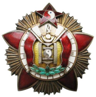 Аверс и реверс ордена «За воинскую доблесть» (тип I). Вариант 2.