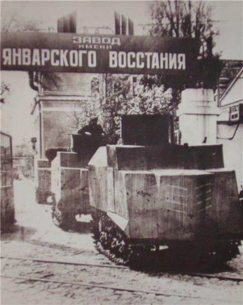 Одесские «танки» идут на фронт. Сентябрь 1941 г.
