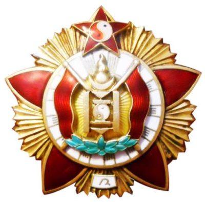 Орден «За воинскую доблесть» (тип I). Вариант 2. Повторное награждение.