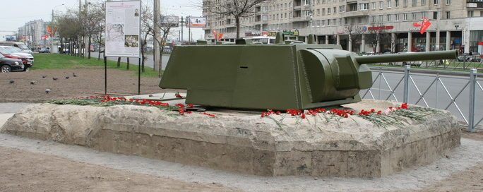 ДОТ-КВ №19, рубеж «Ижора». г. Санкт-Петербург, пр. Славы, возле д. 30.