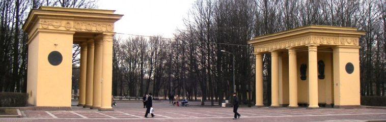 Центральный вход в парк.