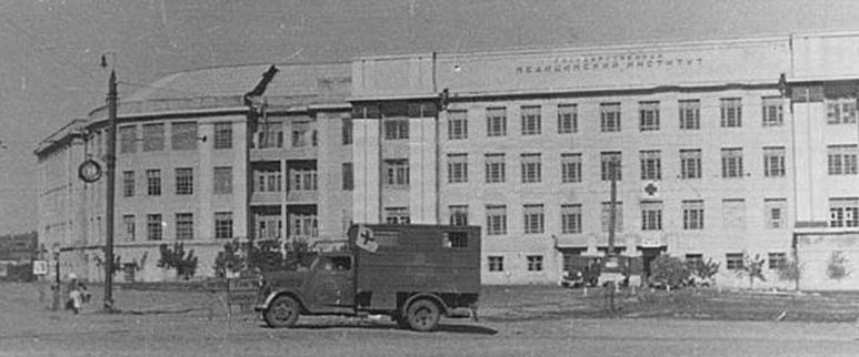 Медицинский институт, где размещался немецкий военный госпиталь. 1942 г.