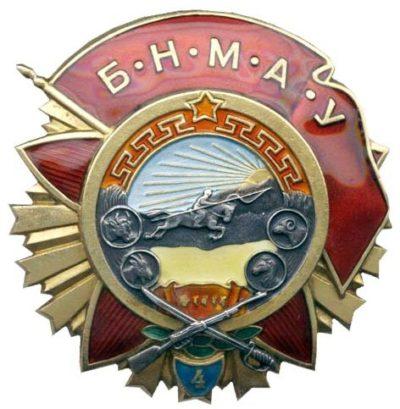 Орден «Красного знамени за воинскую доблесть» (тип II). Повторное награждение.