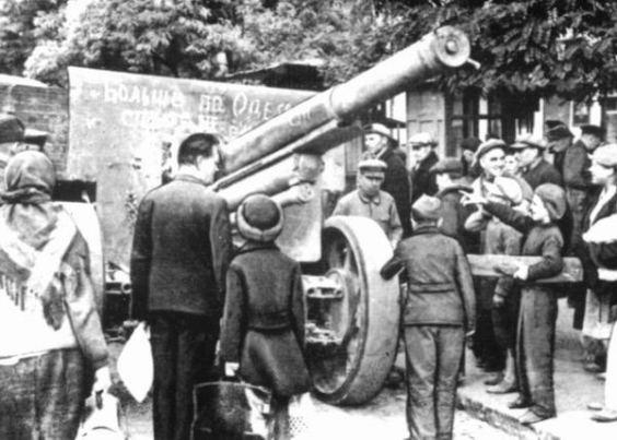 Захваченные трофеи. Сентябрь 1941 г.