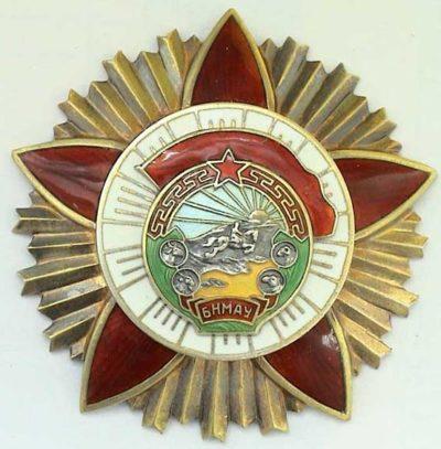 Орден «Красного знамени за военные заслуги» (тип III).