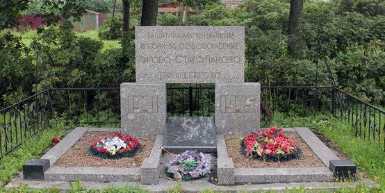 г. Красное Село. Памятник защитникам, установлен на Таллиннском шоссе в с. Старо-Паново.