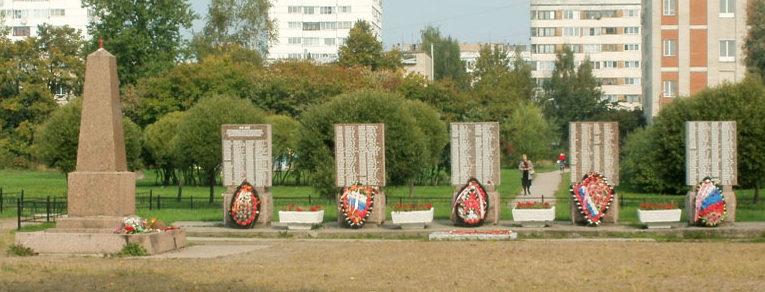 Мемориал на братских могилах.