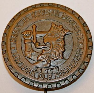 Знак тыловой технической службы армии.
