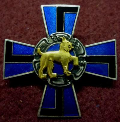 Аверс и реверс знака отряда Лапландии.