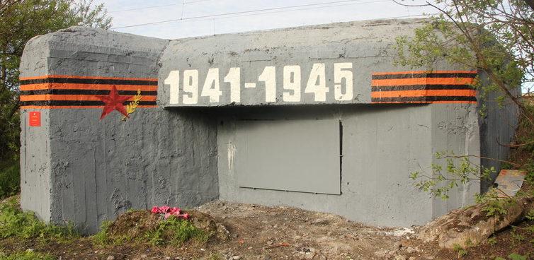 ДОТ №27, рубеж «Ижора». г. Санкт-Петербург, Белградская ул., д. 46.