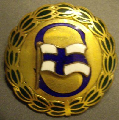Аверс и реверс членского знака общества добровольной помощи Армии.