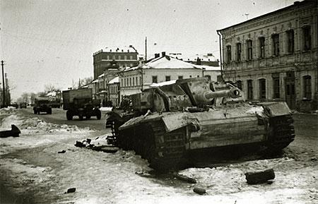 Улица города после освобождения. Февраль 1943 г.