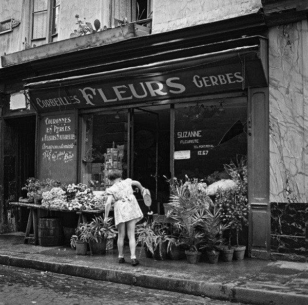 Цветочный магазин. Июль 1940 г.