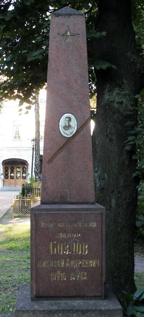 Памятник на могиле Героя Советского Союза Бозлова Н. А.