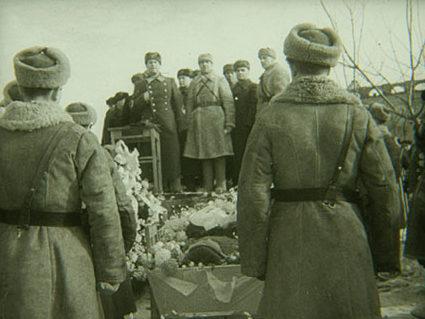 Похороны полковника Перекальского, погибшего при освобождении города. 12 февраля 1943 г.