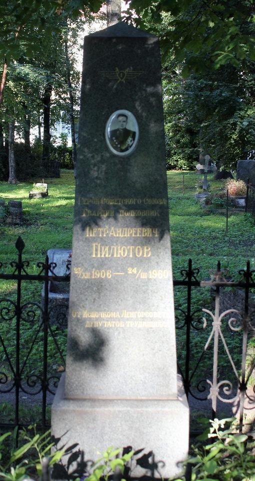 Памятник на могиле Героя Советского Союза Пилютова П. А.